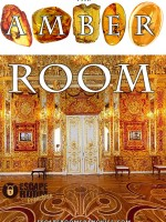 the-amber-room